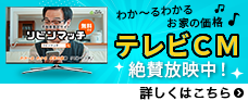 テレビCMピックアップ