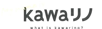 My name is kawaリノ