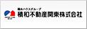 積和不動産関東株式会社 千葉営業所