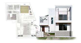 建築家によるデザイン住宅設計